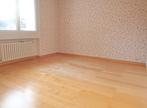 Location Appartement 3 pièces 69m² La Ricamarie (42150) - Photo 7