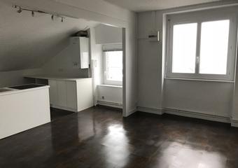 Location Appartement 4 pièces 75m² Sainte-Sigolène (43600) - photo