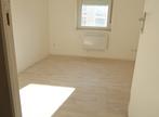 Location Appartement 46m² Le Chambon-Feugerolles (42500) - Photo 5