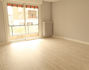 Location Appartement 4 pièces Saint-Just-Malmont (43240) - photo
