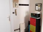 Location Appartement 1 pièce 38m² Écully (69130) - Photo 4