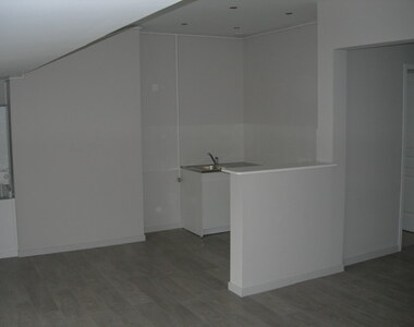 Location Appartement 4 pièces 64m² Saint-Étienne (42000) - photo