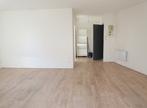 Location Appartement 46m² Le Chambon-Feugerolles (42500) - Photo 2