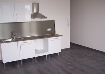 Location Appartement 2 pièces Villars (42390) - Photo 1