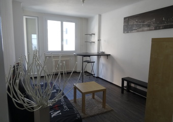 Location Appartement 2 pièces 41m² Saint-Étienne (42100) - photo