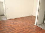 Location Appartement 1 pièce 23m² Saint-Étienne (42000) - Photo 3