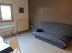 Location Appartement 1 pièce 24m² Saint-Étienne (42000) - Photo 4