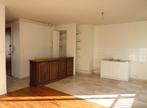 Location Appartement 3 pièces 50m² Le Chambon-Feugerolles (42500) - Photo 2