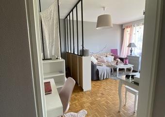 Location Appartement 1 pièce 43m² Saint-Étienne (42100) - Photo 1