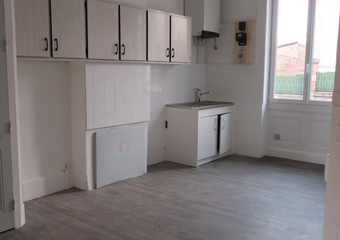 Location Appartement 2 pièces Firminy (42700) - photo