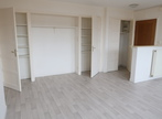 Location Appartement 2 pièces 42m² Saint-Étienne (42000) - Photo 4