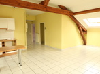 Location Appartement 4 pièces 98m² Le Chambon-Feugerolles (42500) - Photo 2