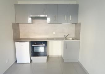 Location Appartement 29m² Saint-Jean-Bonnefonds (42650) - photo