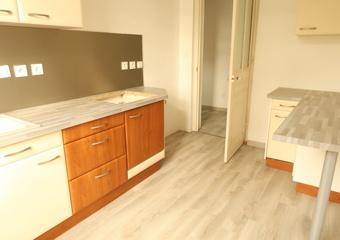 Location Appartement 2 pièces 47m² Le Chambon-Feugerolles (42500) - Photo 1