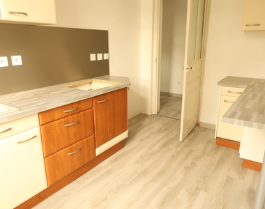 Location Appartement 2 pièces 47m² Le Chambon-Feugerolles (42500) - photo