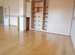 Location Appartement 3 pièces 69m² La Ricamarie (42150) - Photo 5