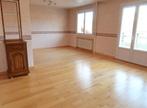 Location Appartement 3 pièces 69m² La Ricamarie (42150) - Photo 3