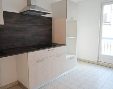 Location Appartement 3 pièces Saint-Étienne (42100) - photo