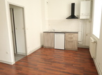 Location Appartement 1 pièce 23m² Saint-Étienne (42000) - Photo 1