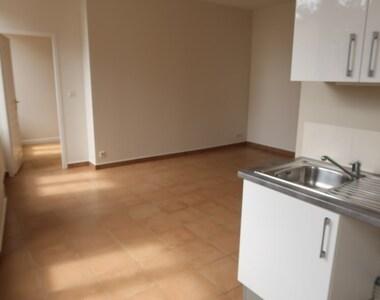 Location Appartement 3 pièces 40m² Firminy (42700) - photo