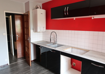 Location Appartement 2 pièces 55m² La Ricamarie (42150) - Photo 1