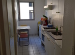 Location Appartement 1 pièce 38m² Écully (69130) - Photo 2
