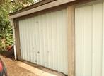 Location Garage La Ricamarie (42150) - Photo 5