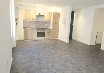 Location Appartement 2 pièces 56m² Unieux (42240) - Photo 1
