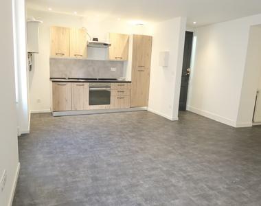 Location Appartement 2 pièces 56m² Unieux (42240) - photo