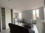 Location Appartement 1 pièce 38m² Saint-Étienne (42000) - Photo 2