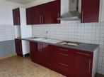 Location Appartement 4 pièces 95m² Firminy (42700) - Photo 2