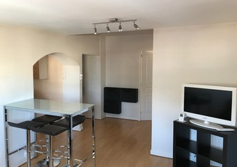 Location Appartement 2 pièces 35m² Saint-Étienne (42000) - Photo 1