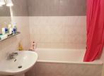 Location Appartement 1 pièce 38m² Écully (69130) - Photo 3