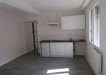 Location Appartement 2 pièces 33m² Saint-Étienne (42100) - photo