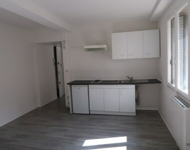 Location Appartement 2 pièces 33m² Saint-Étienne (42100) - photo