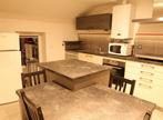 Location Appartement 3 pièces Firminy (42700) - Photo 1