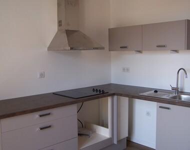 Location Appartement 3 pièces 66m² Saint-Étienne (42000) - photo