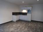 Location Appartement 1 pièce Saint-Étienne (42000) - Photo 3