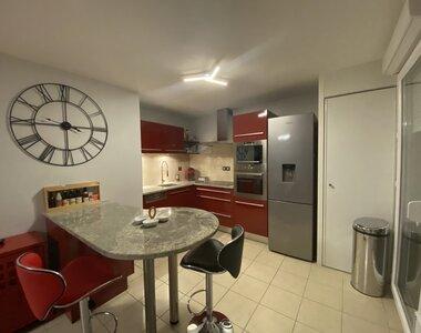 Vente Appartement 4 pièces 84m² la roche sur yon - photo