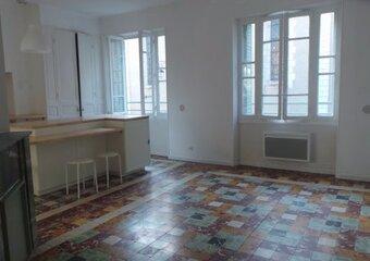 Location Appartement 4 pièces 94m² Saint-Paul-Trois-Châteaux (26130) - Photo 1