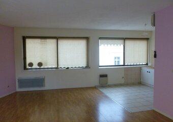 Location Appartement 2 pièces 63m² Montélimar (26200) - Photo 1