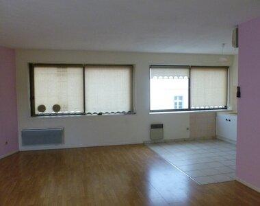 Location Appartement 2 pièces 63m² Montélimar (26200) - photo