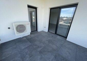 Vente Appartement 3 pièces 79m² montelimar - Photo 1