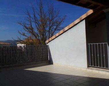 Location Maison 4 pièces 90m² Montélimar (26200) - photo