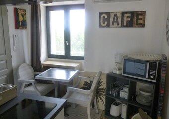 Location Appartement 2 pièces 25m² Solérieux (26130) - photo