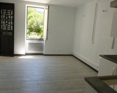 Location Appartement 2 pièces 58m² Saint-Paul-Trois-Châteaux (26130) - photo