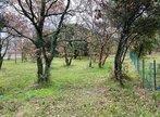 Vente Terrain 1 332m² st restitut - Photo 2