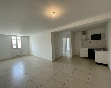 Location Appartement 3 pièces 55m² Pierrelatte (26700) - photo