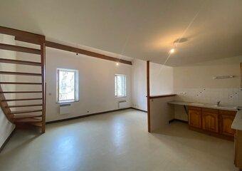 Location Appartement 1 pièce 50m² La Baume-de-Transit (26790) - Photo 1