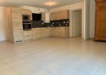 Location Appartement 4 pièces 89m² Saint-Paul-Trois-Châteaux (26130) - Photo 1